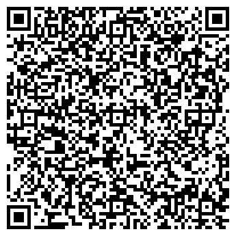 QR-код с контактной информацией организации Центр «VIZA SERVICE»