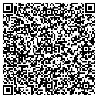 QR-код с контактной информацией организации RTrans (РТранс), ТОО