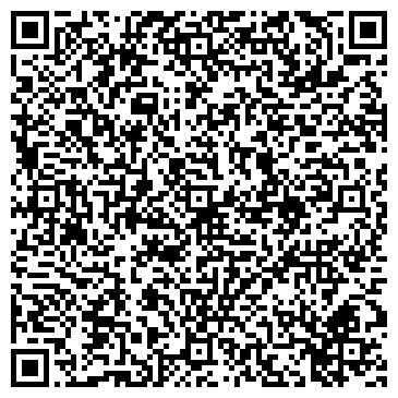 QR-код с контактной информацией организации ЭЛИТ-TRAVEL (Трэвел), ТОО