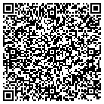 QR-код с контактной информацией организации Туроператор «А-Я ТУР», Общество с ограниченной ответственностью