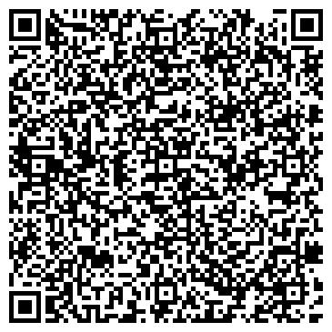 QR-код с контактной информацией организации Люкс Тур Казахстан, ТОО
