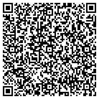 QR-код с контактной информацией организации АТЛАНТИДА-ТУР, ТОО