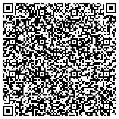 QR-код с контактной информацией организации Nomad travel gallery (Номад трэвл гэллери), ТОО туристская фирма