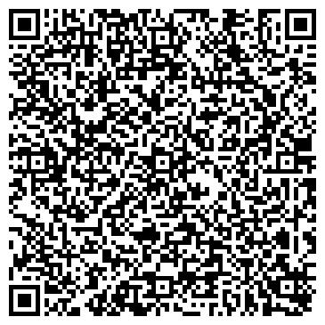 QR-код с контактной информацией организации Рахат трэвел интернэшнл, ТОО
