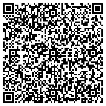 """QR-код с контактной информацией организации ООО """"Горизонт Тур"""""""