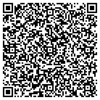 QR-код с контактной информацией организации Общество с ограниченной ответственностью ООО «Р'Вояж»