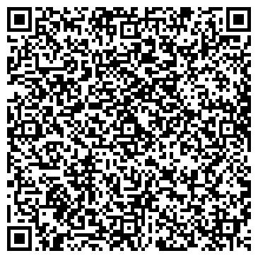 QR-код с контактной информацией организации Терадот, ТОО туристская фирма