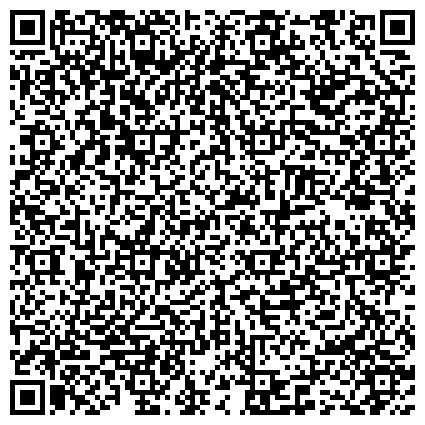 QR-код с контактной информацией организации Flatus-Tour (Туристское агентство ), ТОО