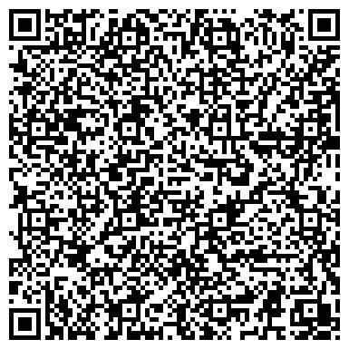 QR-код с контактной информацией организации World Wide Travel (Ворд Уайд Трэвел), ТОО