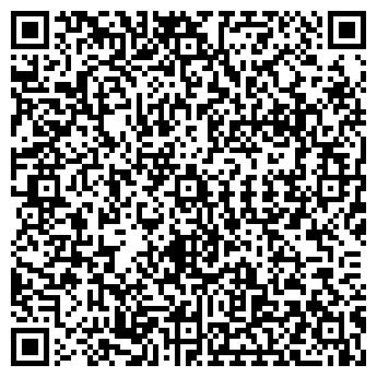 QR-код с контактной информацией организации Орда-Тур, ТОО