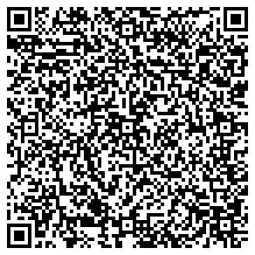 QR-код с контактной информацией организации Dos Travel (Дос Тревел), ТОО