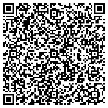 QR-код с контактной информацией организации Астана - Вояж, ТОО
