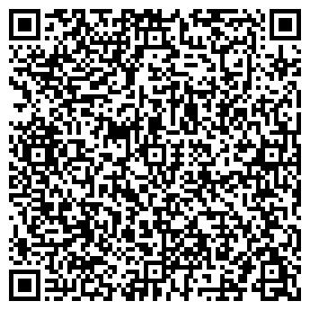 QR-код с контактной информацией организации Веди Тур Групп, ТОО