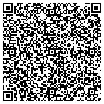 QR-код с контактной информацией организации Китсан (Kitsan), ТОО