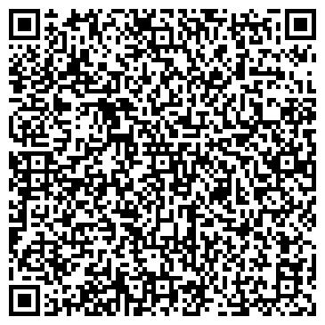 QR-код с контактной информацией организации Карлыгаш, ТОО