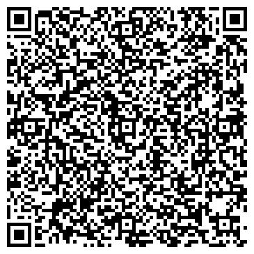 QR-код с контактной информацией организации Fattah travel, ТОО