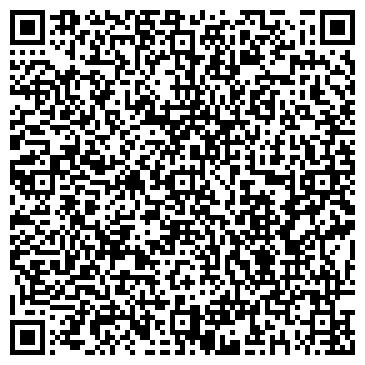 QR-код с контактной информацией организации MAGIC LAMP, ТОО