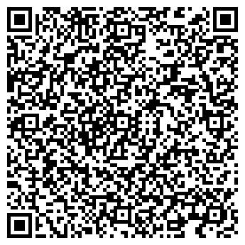 QR-код с контактной информацией организации Барс трэвэл, ТОО