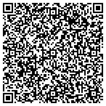 QR-код с контактной информацией организации Olympia-Reisen-Almaty, ТОО