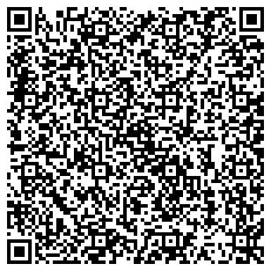 QR-код с контактной информацией организации Quick Ticket Service (Квик Тикет Сервис), ТОО