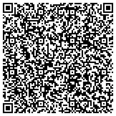 QR-код с контактной информацией организации Аdeptus company (Адептас компани) (туристическая компания), ТОО
