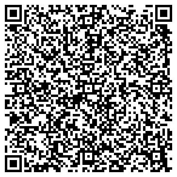 QR-код с контактной информацией организации Sayany Tour, ТОО