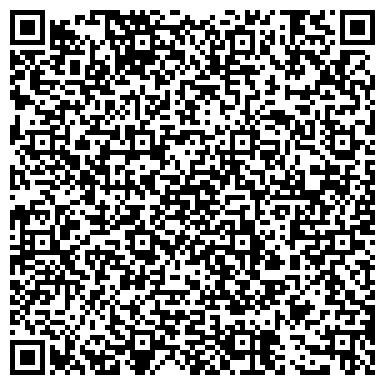 QR-код с контактной информацией организации Akzhol Travel (Акжол Тревел), Компания