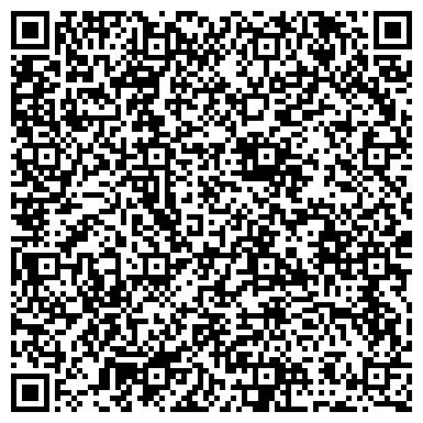 QR-код с контактной информацией организации Алтайка, ТОО