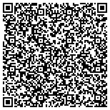 QR-код с контактной информацией организации Детский лагерь Жемчужина, ТОО