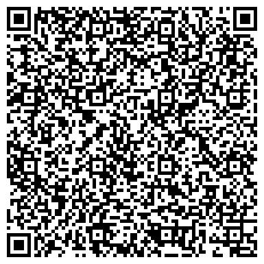 QR-код с контактной информацией организации A13 Travel & Leisure Компания, ТОО