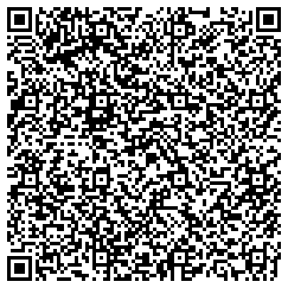 QR-код с контактной информацией организации Алтын шығыс, ТОО