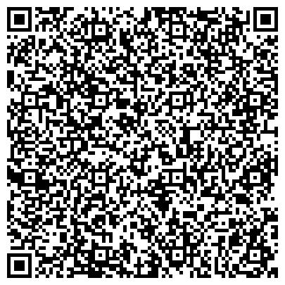 QR-код с контактной информацией организации Туристическая компания Капитан, ТОО