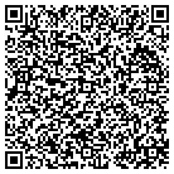QR-код с контактной информацией организации Байтерек трэвел, ТОО