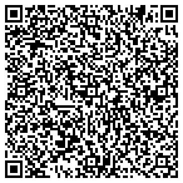 QR-код с контактной информацией организации Astana Tour (Астана Тур), ТОО