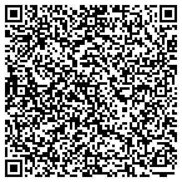 QR-код с контактной информацией организации Абди Трэвел (Abdi Travel), ТОО