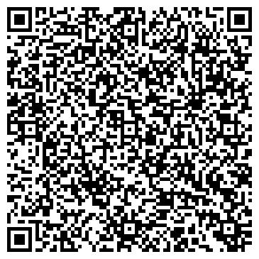 QR-код с контактной информацией организации Smart Travel, ТОО