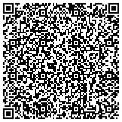 QR-код с контактной информацией организации Absolute Travel (Абсолют Travel) , ТОО