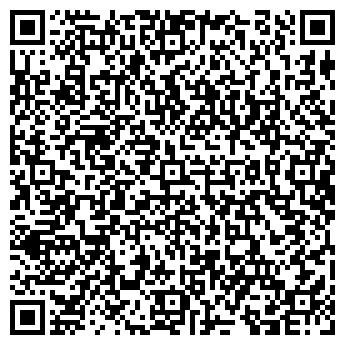 QR-код с контактной информацией организации Марко Поло, ТОО