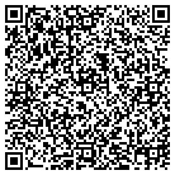 QR-код с контактной информацией организации Мега тур, ТОО