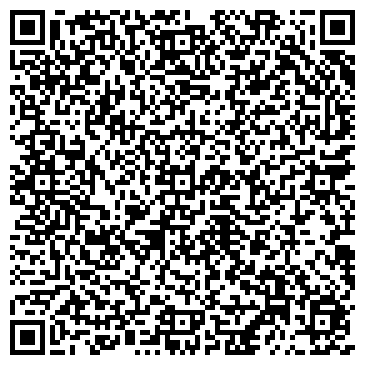 QR-код с контактной информацией организации Royal Travel (Роял Трэвел), ТОО