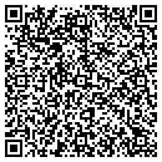 QR-код с контактной информацией организации Artektour, ТОО