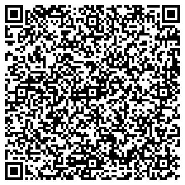 QR-код с контактной информацией организации Tango tour (Танго тур), ИП