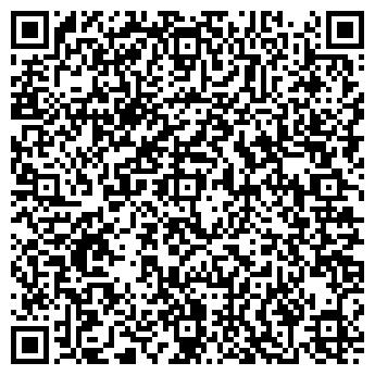 QR-код с контактной информацией организации Дельфин-Тур, ТОО