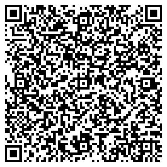QR-код с контактной информацией организации Конкорд, ТОО