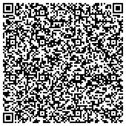 QR-код с контактной информацией организации Business blessing travel-BBT (Бизнес блессинг трэвл-ББТ), ТОО туристское агентство