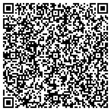 QR-код с контактной информацией организации New Power (Нью Пауер), ТОО