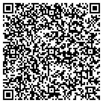 QR-код с контактной информацией организации ИнтурСервис, ТОО