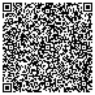 QR-код с контактной информацией организации Sun City S (Сан Сити С), ТОО