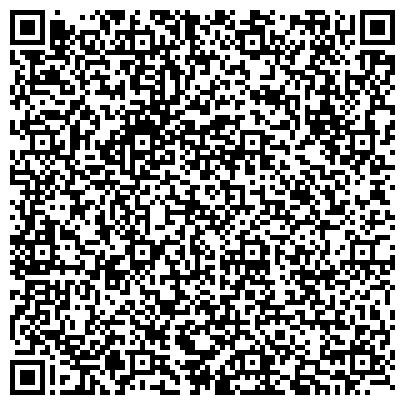 QR-код с контактной информацией организации Travel House (Травэл Хаус), ТОО