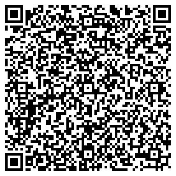QR-код с контактной информацией организации Глобо-Тур ТА, ТОО
